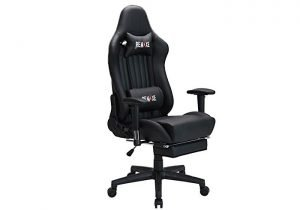 Remaxe Large Size Computer Gaming Chair 1 300x210 image