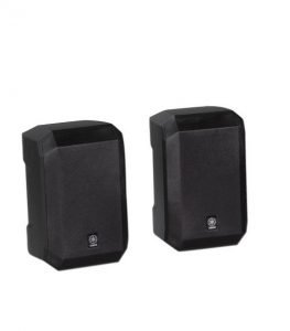 Yamaha NS SP1800BL 5.1 Channel Home Theater Speaker System 3 263x300 image