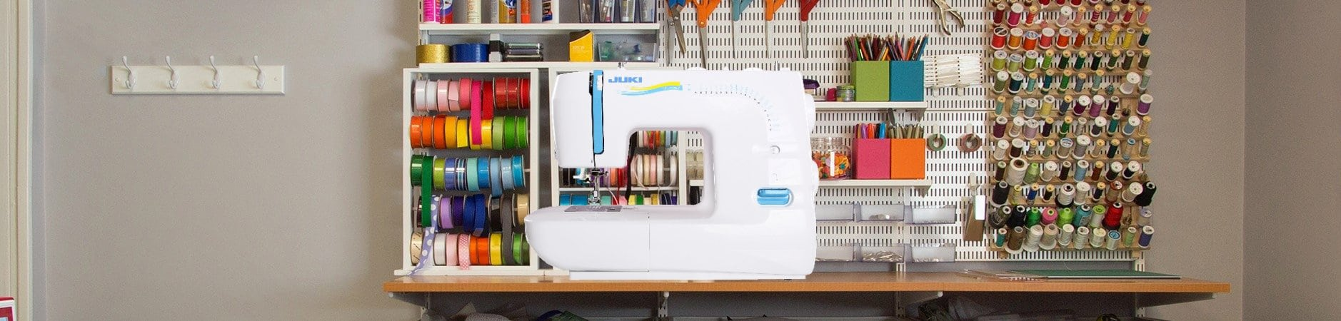 Best Juki Sewing Machines
